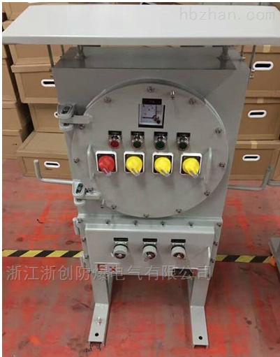 皮带传动磁力搅拌器防爆操作控制箱