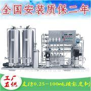 JH-RO酒精生产专用水处理反渗透设备