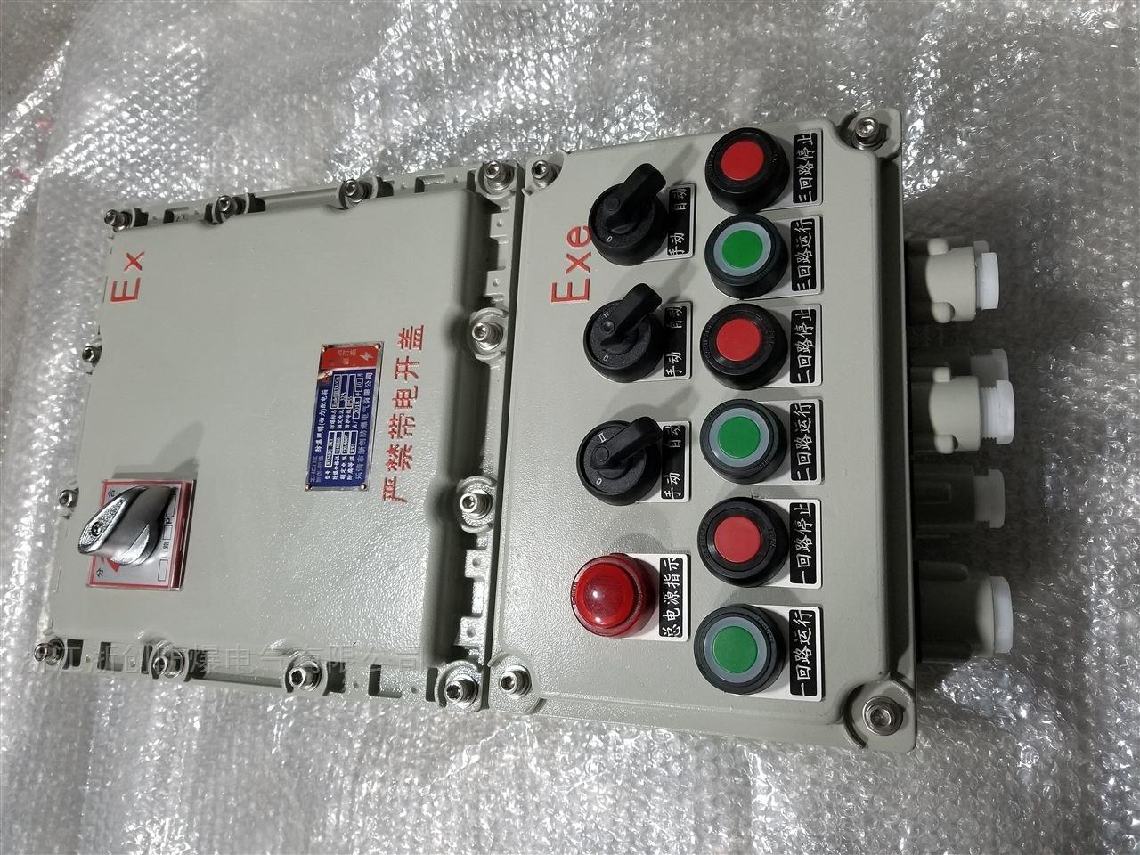 电伴热防爆控制箱制造厂