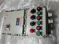 BXK電伴熱防爆控製箱製造廠