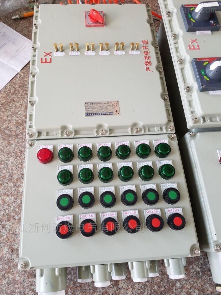 污水泵自动报警4KW一控二防爆控制箱