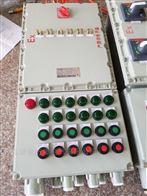 BXK污水泵自动报警4KW一控二防爆控制箱