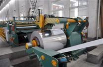 Monel K500钢板板材切割