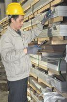 镍基合金625不锈钢板切割