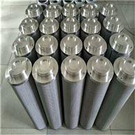 SFX-330×110黎明液压滤芯