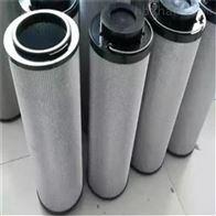 SFX-110 ×10黎明液压滤芯