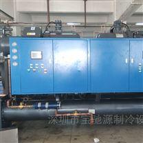 水冷螺杆式冷水机 BCY-200WS