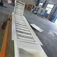 ZDe系列刮板式自动排屑机