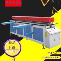 青岛兄弟联 全自动化塑料板喷淋塔碰焊设备