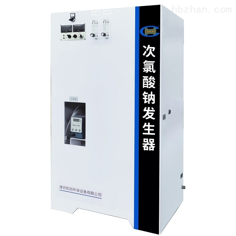 四川饮水消毒装置-电解次氯酸钠发生器