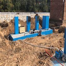 纺织污水处理设备厂家