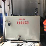 医疗废水处理设备工艺及方法