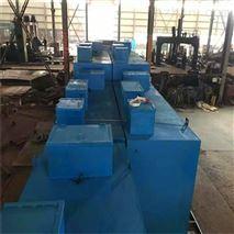 粉条加工厂污水处理设备