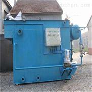 气浮式屠宰废水处理设备