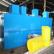 化肥厂氨氮废水处理设备
