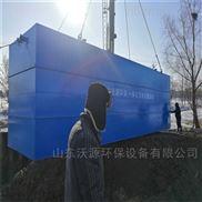 沃源环保地埋式一体化电镀废水处理设备