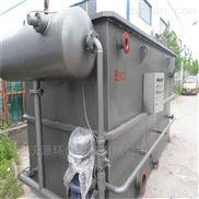 青岛市城市污水处理设备