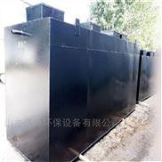 5吨一体生活污水处理装置