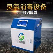 WY美容院小型污水处理设备