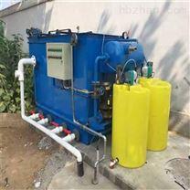 氣浮工藝效果食品污水處理設備
