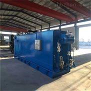 专业生产含油污水处理气浮设备