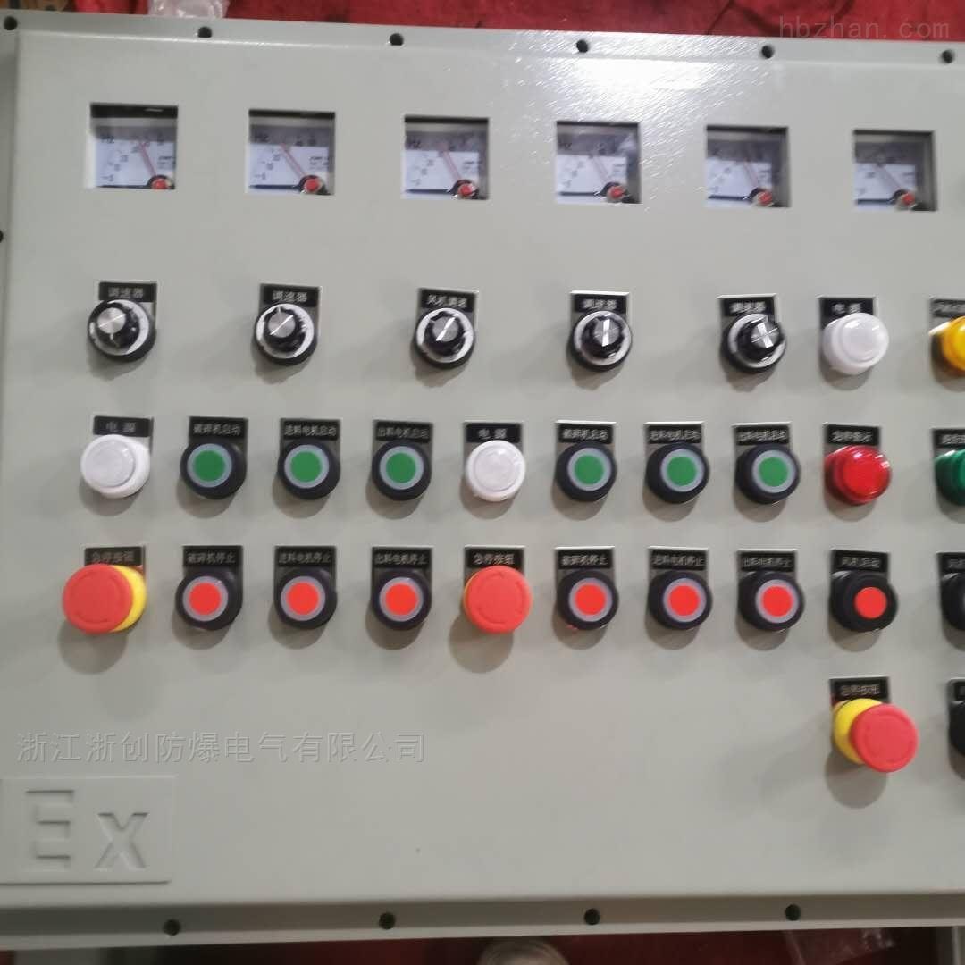 软启动电机保护防爆控制箱