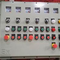 BXK软启动电机保护防爆控制箱