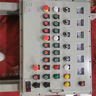 BXKIICT6电机保护防爆控制箱