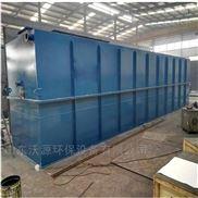 一体化设备氨氮废水处理