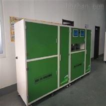 LABSE-10TD實驗室綜合廢水處理設備產品中心
