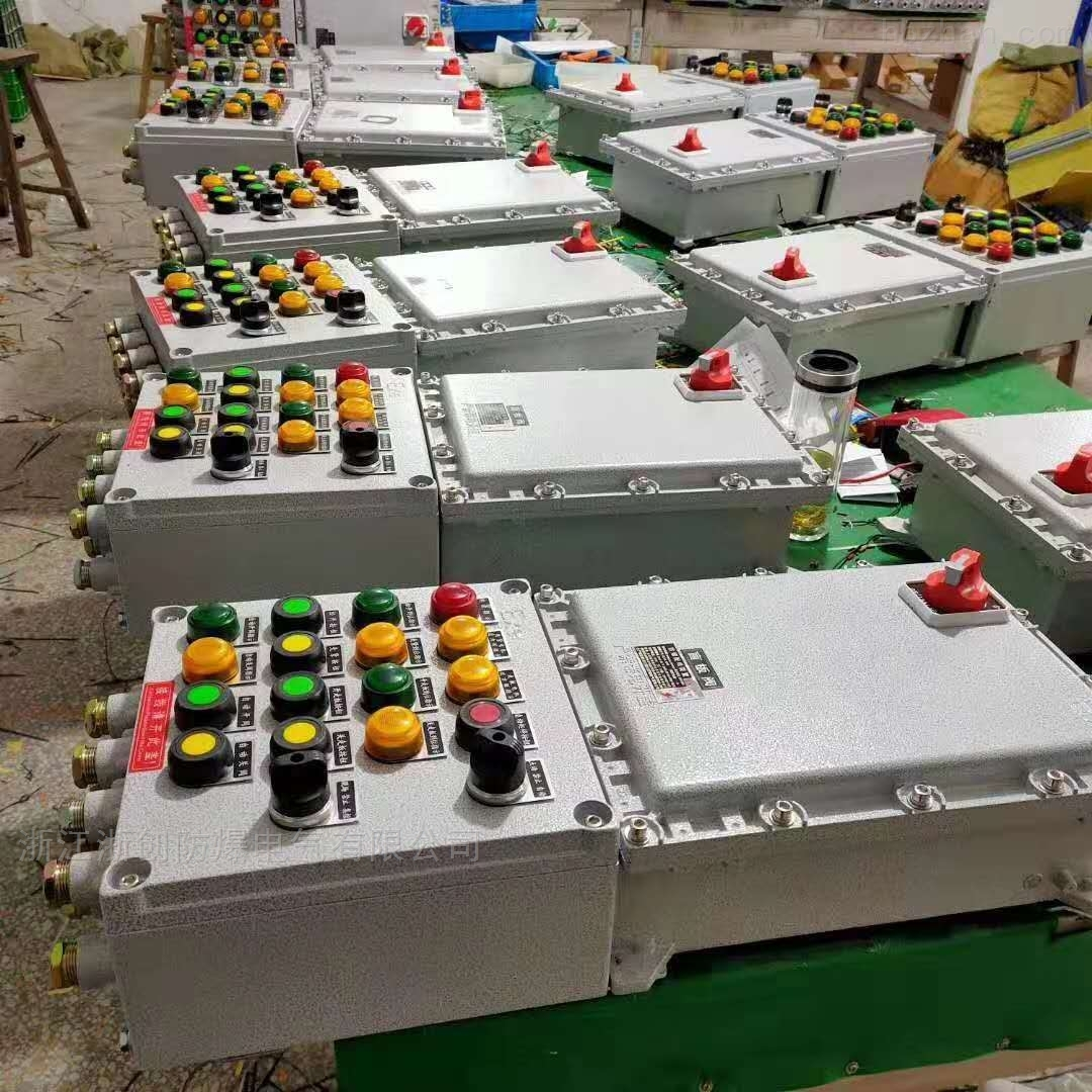 加油站油泵房防爆控制照明配电箱