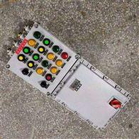 BXK液體灌裝機防爆電控箱