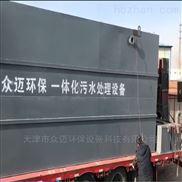 污水处理系统公司
