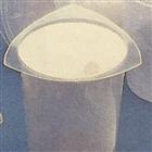 哈纳斯溴化碘溶液