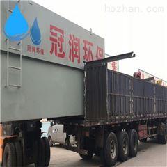 医院污水处理设备援建工程竣工运行