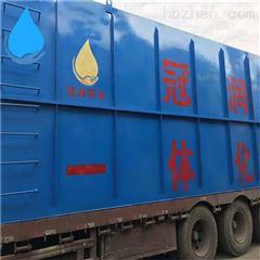 医院污水处理设备适应性强应急方案