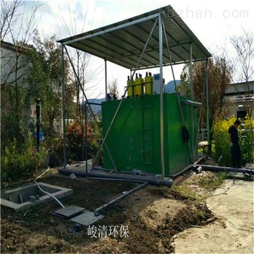 20吨/时养殖污水气浮机处理设备