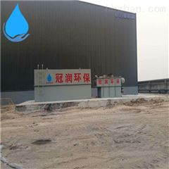 清洗塑料颗粒污水处理设备多少钱