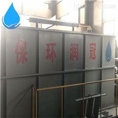 水泥编织袋塑料洗涤清洗污水处理设备