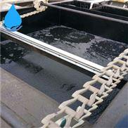 纸箱厂印刷涂装废水处理设备
