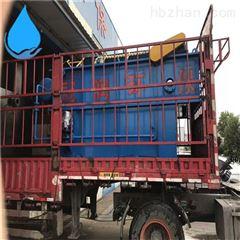 纺织印染场所地埋式污水处理设备