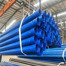 热浸塑电缆保护管整体质量