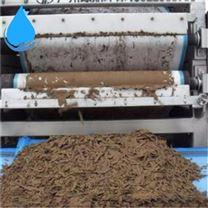 采石场洗沙泥浆脱水处理设备