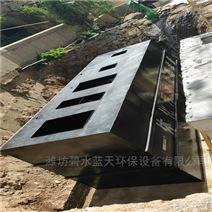 一體化污水處理設備碧水mbr膜