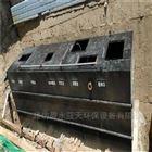 濰坊醫院廢水處理一體化設備廠商