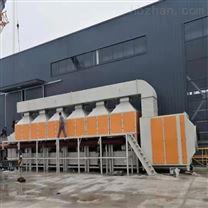 威县VOC催化燃烧设备布袋除尘器正在整改