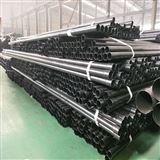 厂家专业生产涂塑电缆穿线管