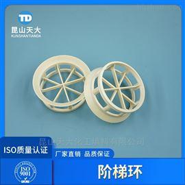 石墨设备用聚苯硫醚PPS材质阶梯环填料