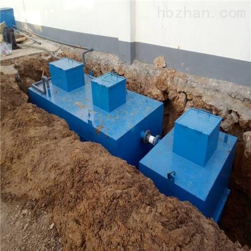日处理400吨乡镇生活污水处理装置供应商