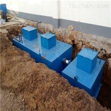RCYTH忻州市中小型洗涤废水处理装置厂家